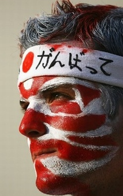 Face painted Japanese Rugby supporter