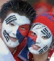 South Korea fan
