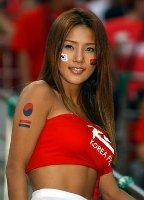 South Korean soccer fan